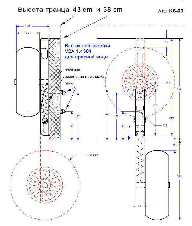 Транцевые колеса для лодки пвх своими руками - чертежи и установка