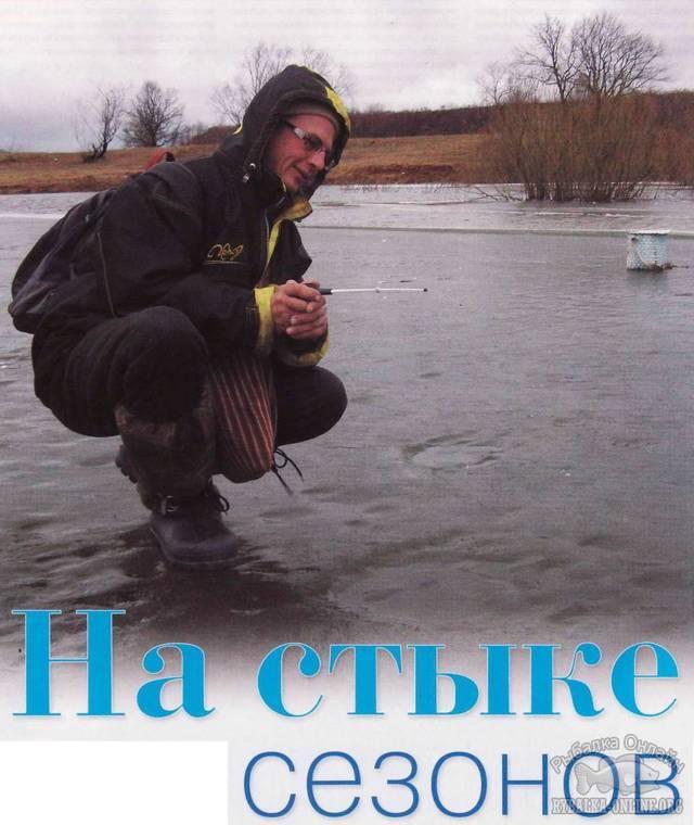 Школа рыбалки: информативные статьи о ловли рыбы со льда