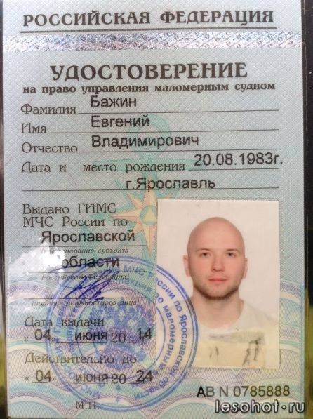 На какую лодку не нужны права. нужны ли права на лодку - truehunter.ru