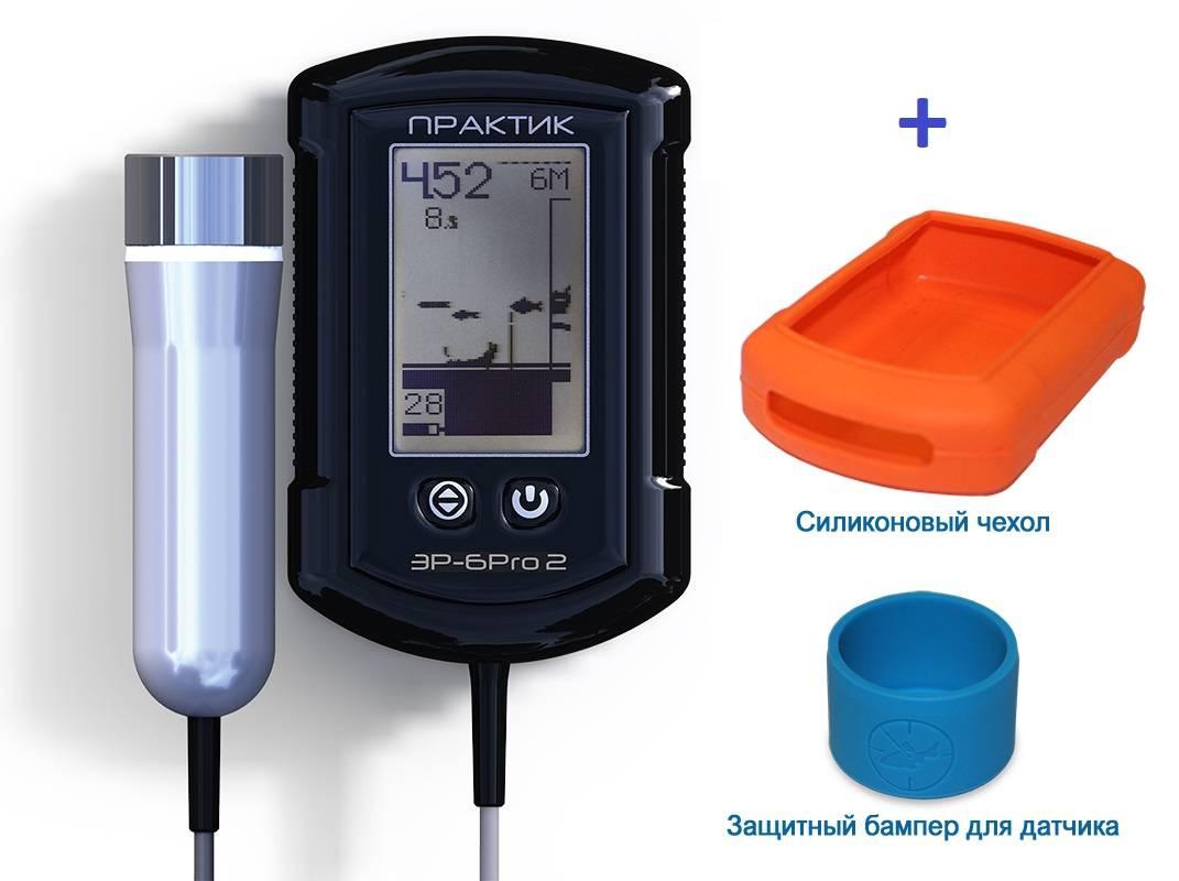 Эхолот практик эр-6pro2