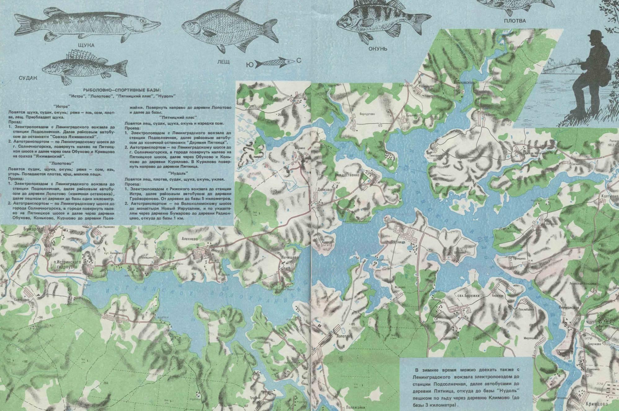 Рыбалка на рузском водохранилище - отчёты о рыбалке, обзор пойманных рыб