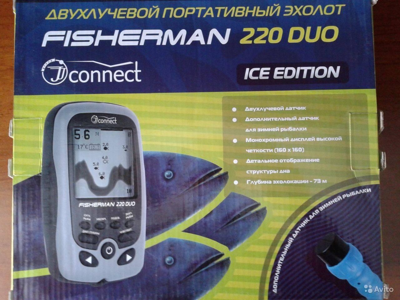 Инструкция и руководство для jj-connect fisherman 200 на русском
