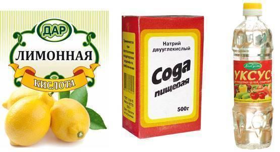 Сода и лимонная кислота, вода с лимонной кислотой, как погасить соду лимонной кислотой, пропорции для чистки