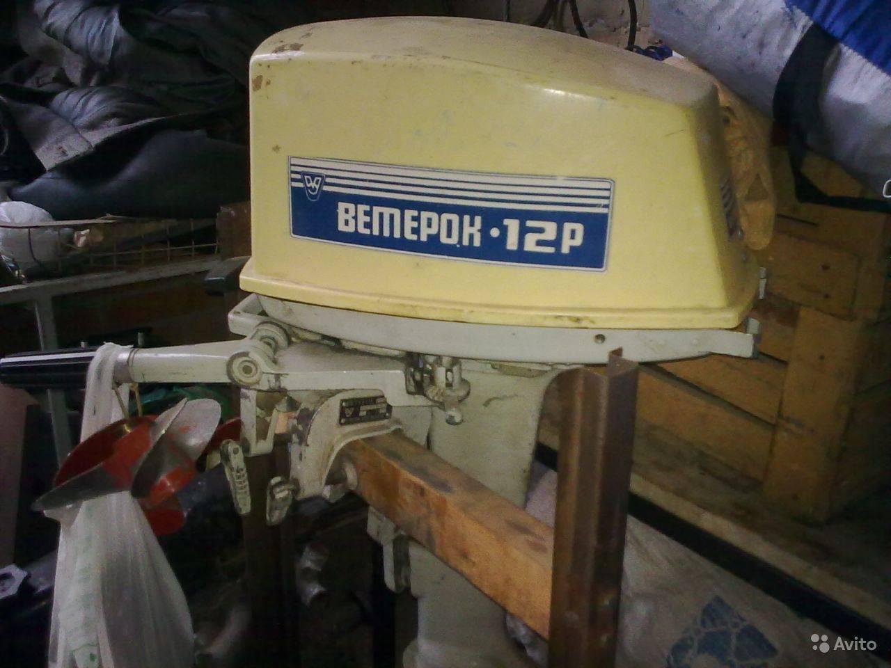 "Руководство по эксплуатации лодочного мотора ""ветерок-8м"" » motorka.org"