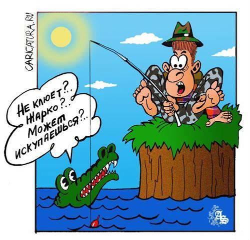 О рыбалке с юмором | заметки рыбака