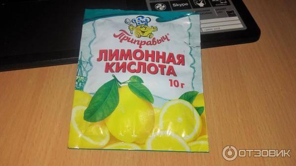 Шипучка из соды: рецепт с лимоном, уксусом, лимонной кислотой, отзывы | soda-soda.ru