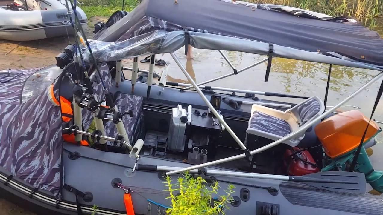Тюнинг пвх лодки своими руками