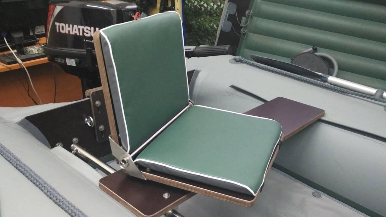 Критерии выбора и установка кресла для лодки пвх