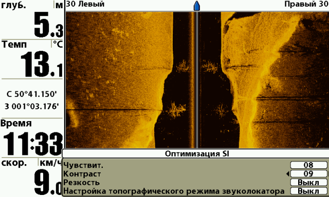 HATSAN › Блог › Єхолот Humminbird PiranhaMAX 15 1000грн