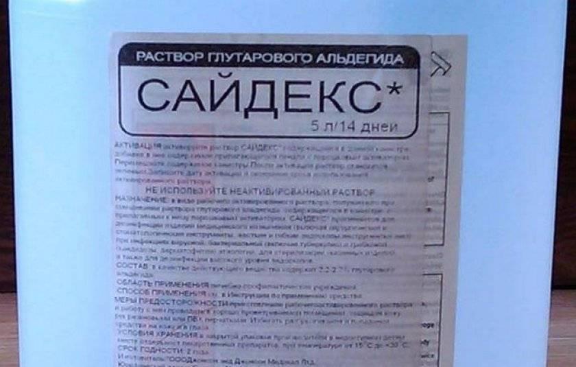 Сайдекс: что это такое и для чего нужен, как работает и принцип действия - ribulki.ru
