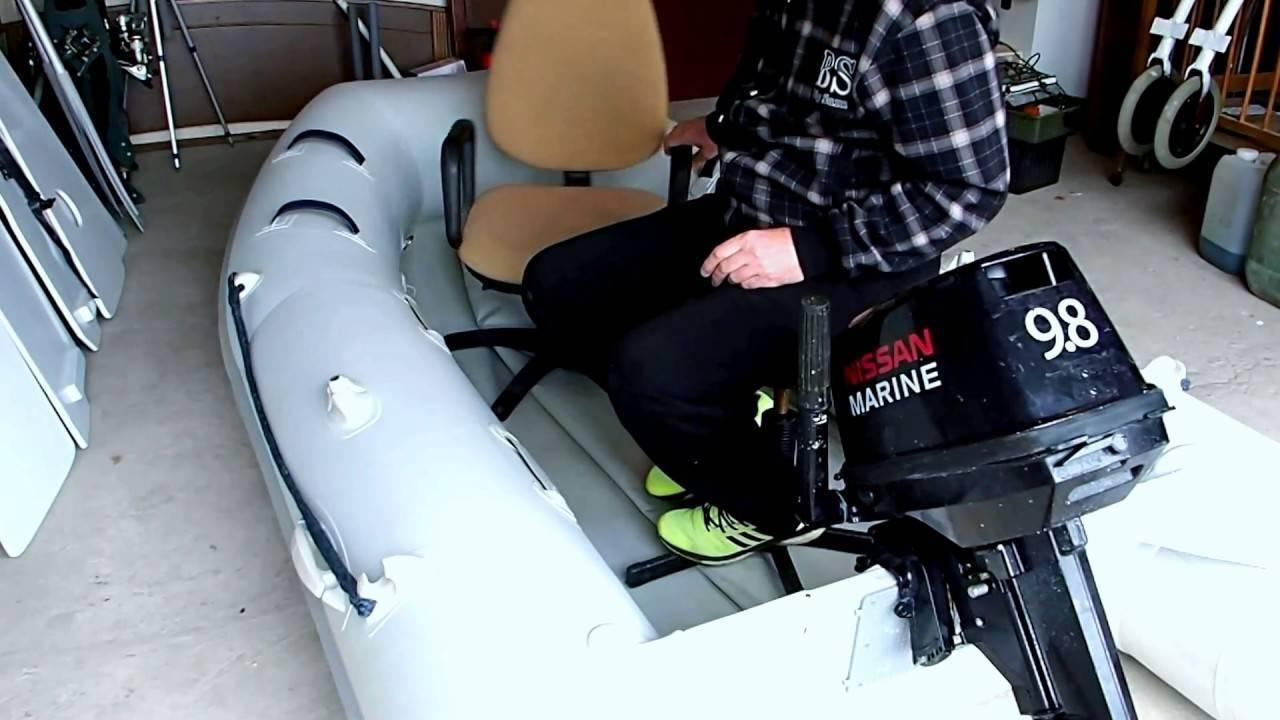 Какое надувное кресло для лодки пвх самое лучшее