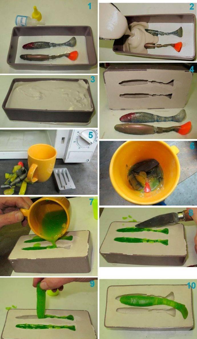 Изготовление силиконовых приманок своими руками (фото и видео)    силиконовые приманки своими руками от а до я