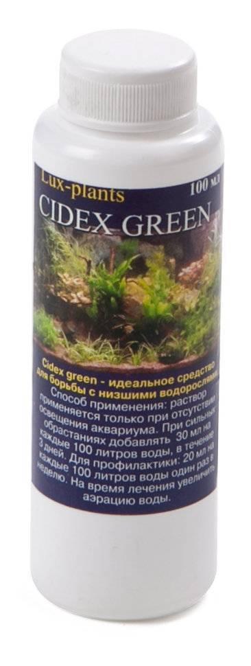 «сайдекс» для аквариума (13 фото): инструкция по применению, дозировка «сайдекса» против водорослей