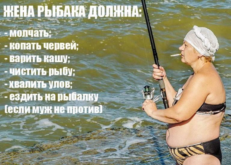 Спиннинг: важные мелочи, полезные советы и рыбацкие хитрости