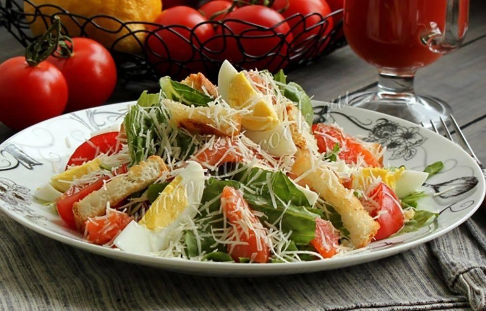 Салат цезарь с семгой: 4 простых классических рецепта
