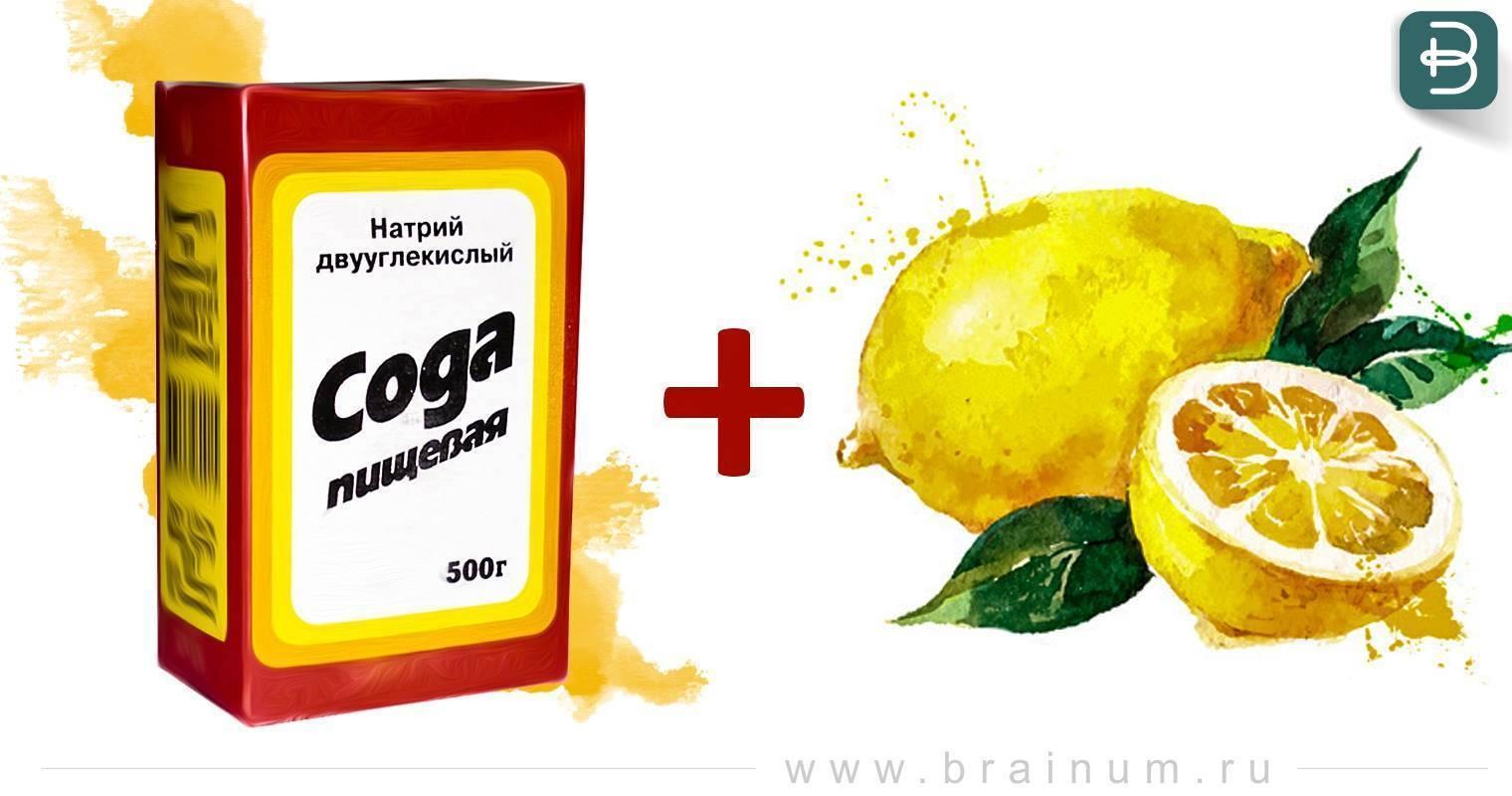 Сода с лимоном для похудения: как пить правильно + рецепты, отзывы и результаты