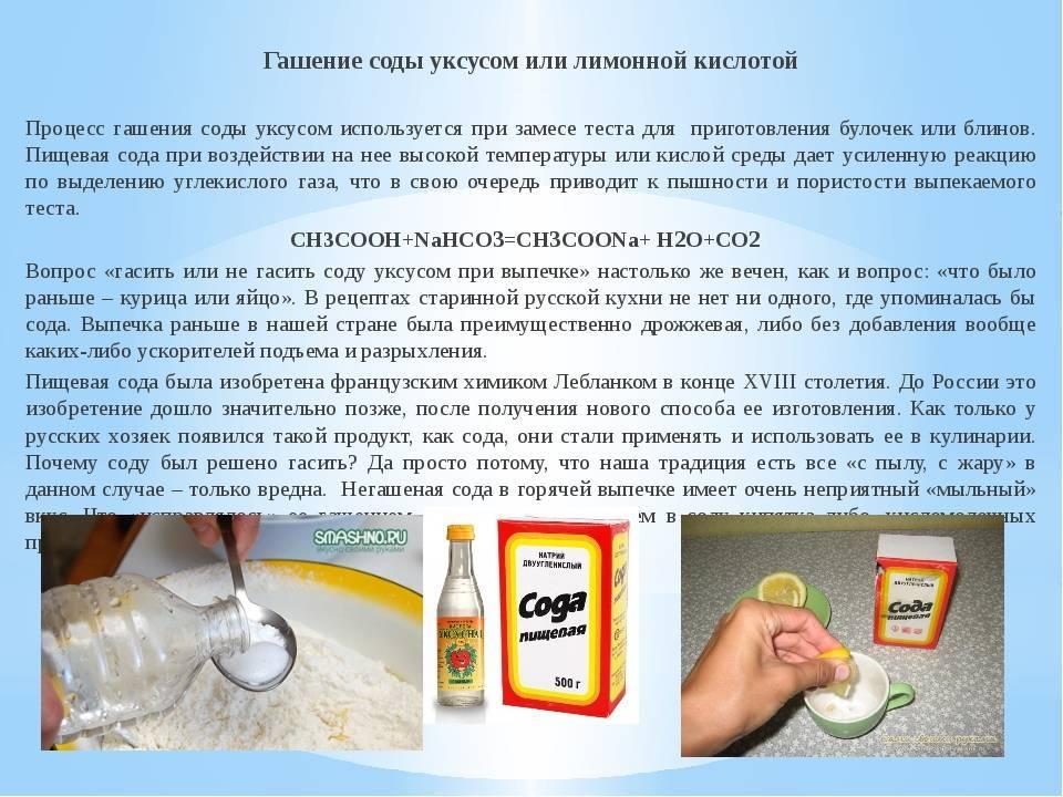 Лимон исода против коронавируса: израильский опыт и чудо напиток