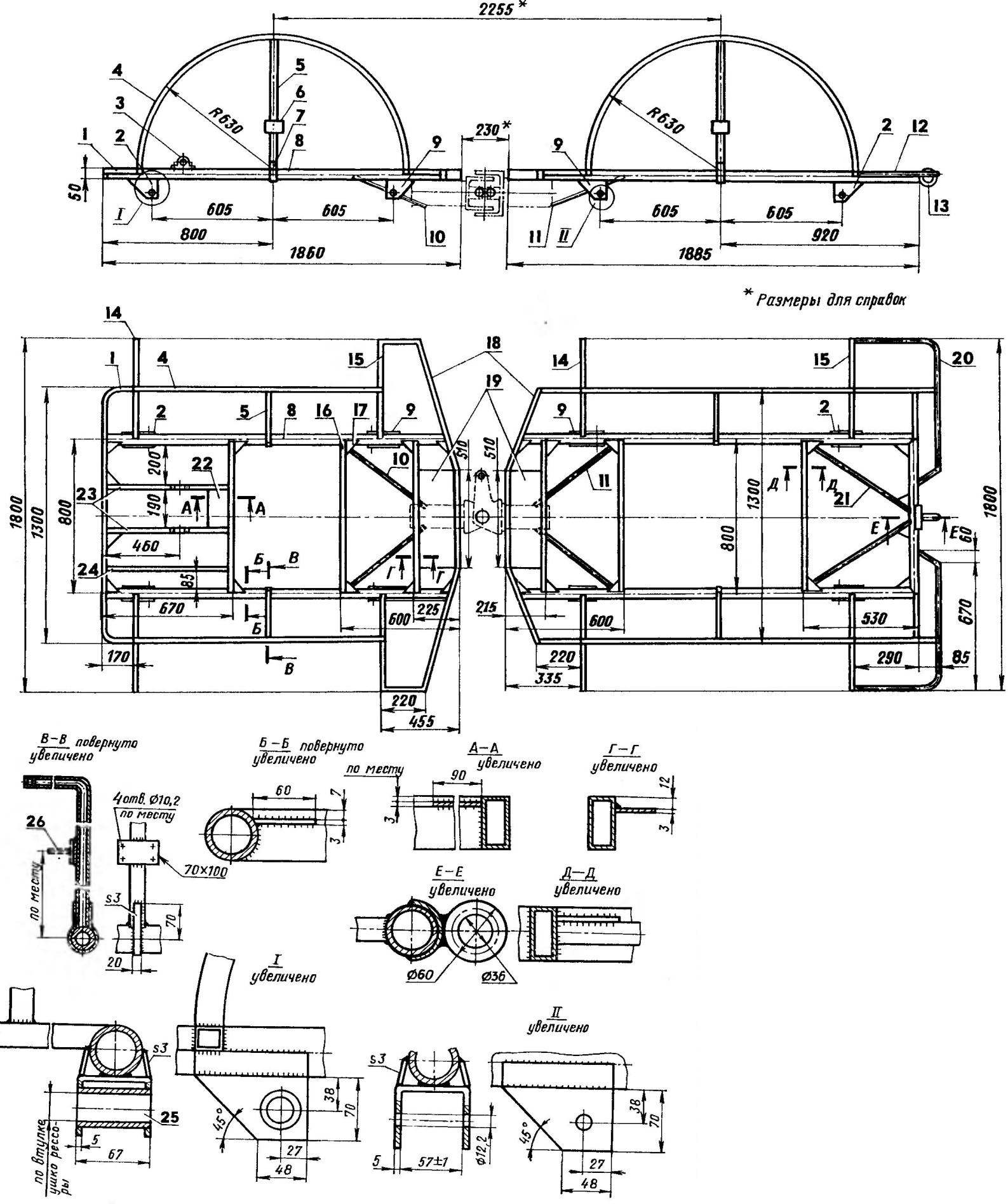 Вездеходы на шинах низкого давления: чертежи, болотоходы, выбор двигателя, самодельная рама