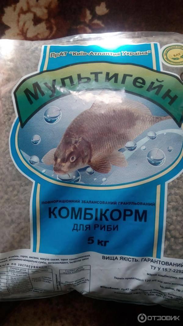 4.требования к комбикормам для рыб.