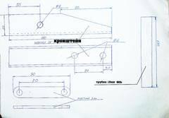 Как сделать прицеп для лодки пвх своими руками? 30 фото чертежи и размеры самодельных конструкций, переделка и доработка прицепа для перевозки надувной лодки