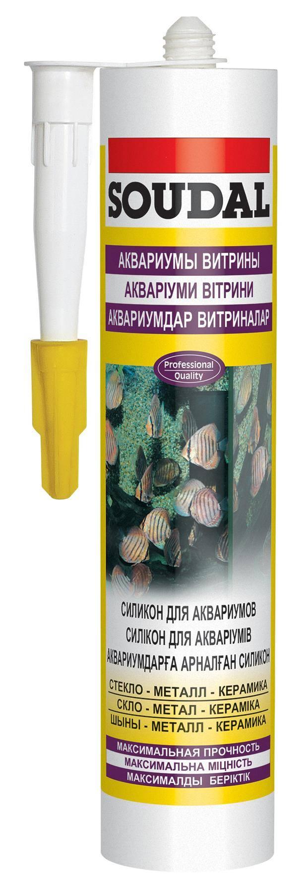 Герметик для аквариума: как выбрать клей?