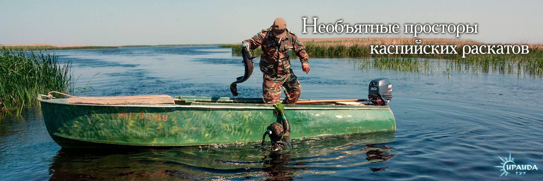 Рыболовная база «остров рыбака» на раскатах - астрахань, цены, фото, отзывы