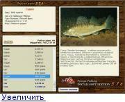 Рыбалка в орловской области: лучшие места на карте топ-5