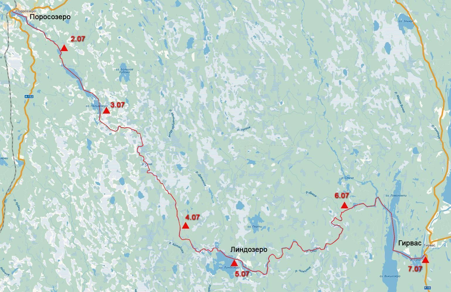 Шуя беломорская (шуя северная) - река в карелии, впадает в белое море