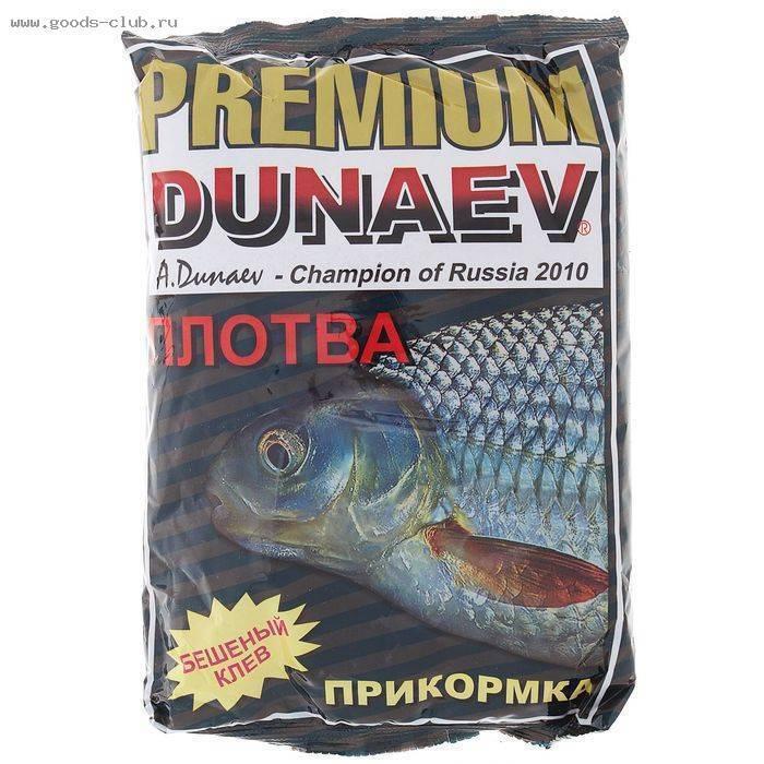 Прикормка дунаев: отзывы о бренде dunaev, виды (премиум, зимняя, спорт)