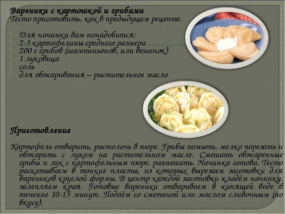 Щука - рецепты