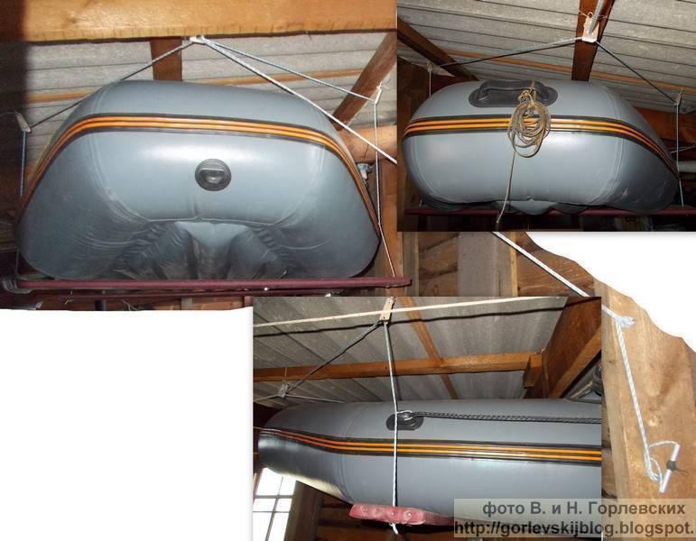 Правильное хранение лодки пвх в зимнее время года