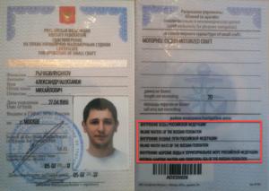 Новости гимс 2019. штрафы подняли в несколько раз!