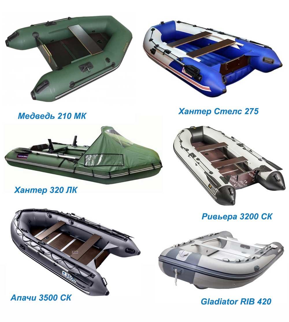 Сообщества › Лодки и Моторы › Блог › подскажите пожалуйста