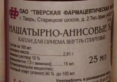 Анисовое масло для рыбалки применение