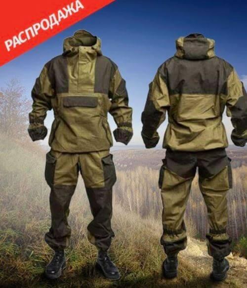 """Как выбрать костюм """"горка"""" :: syl.ru"""