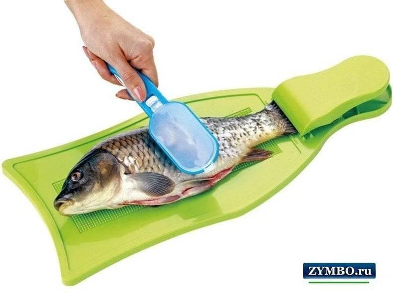 Чистилка для рыбы