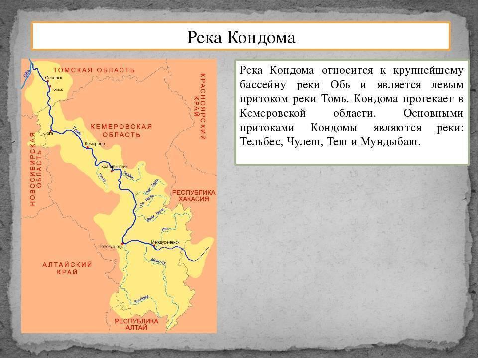 Река катунь на алтае: описание, фото, видео сплавов по катуни, карта реки