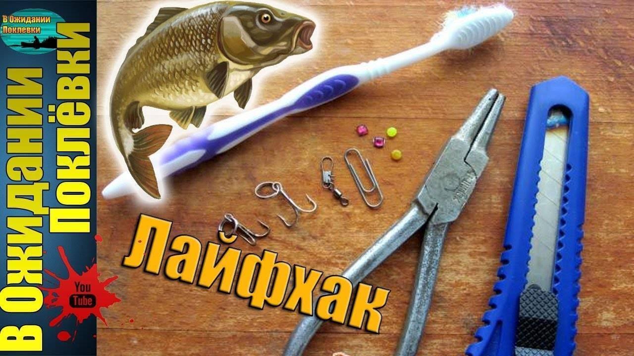 Советы для зимней, летней, карповой рыбалки от бывалых рыбаков: топ-25 советов