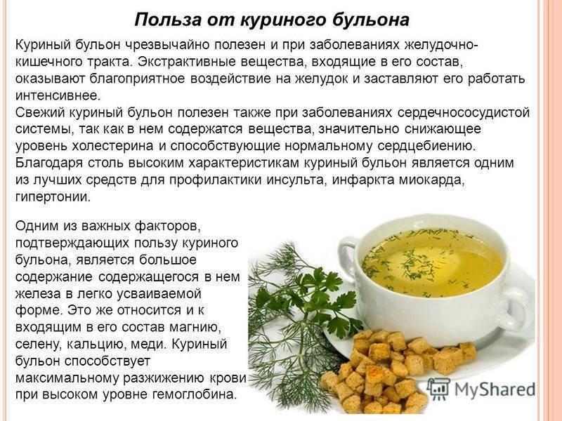 Так ли полезны супы, как о них говорят?