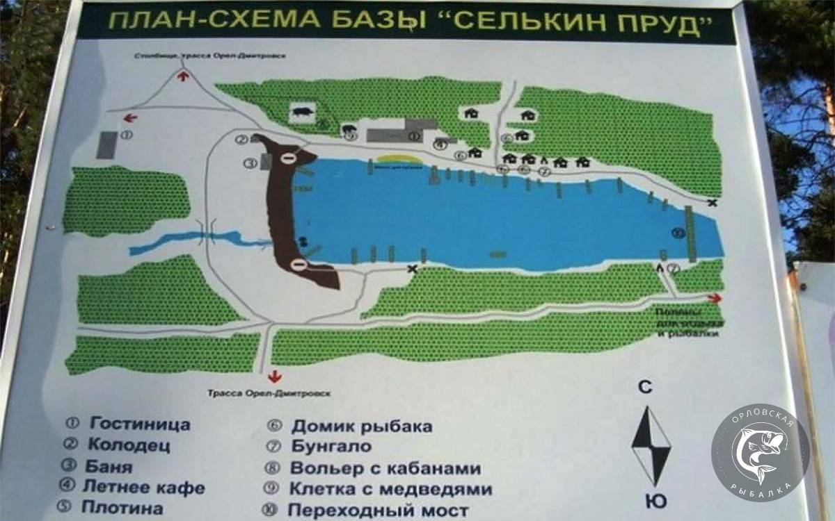 Рыболовный парк «лагуна»