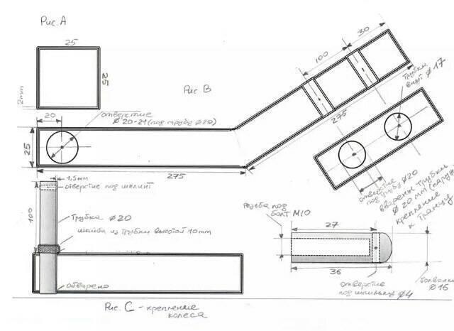 Как установить транцевые колеса на лодку, элементарная инструкция