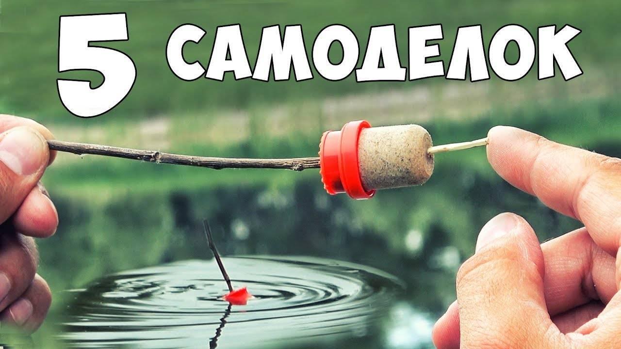 Лайфхаки для рыбалки. 14 советов для рыболова и помощник.