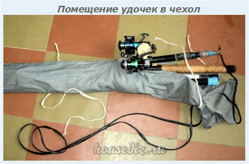 Чехол для удочек своими руками - premium-fishing.ru