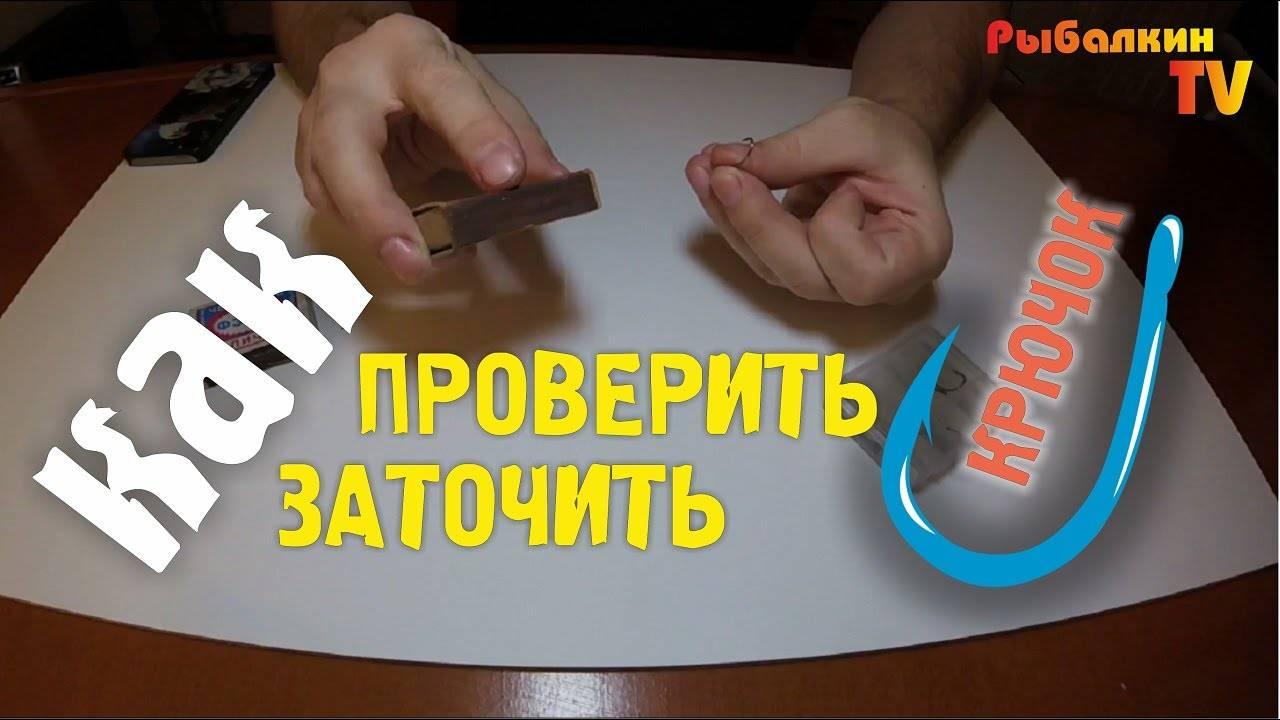 Как точить ножи – 7-шаговая инструкция для новичков с фото и видео