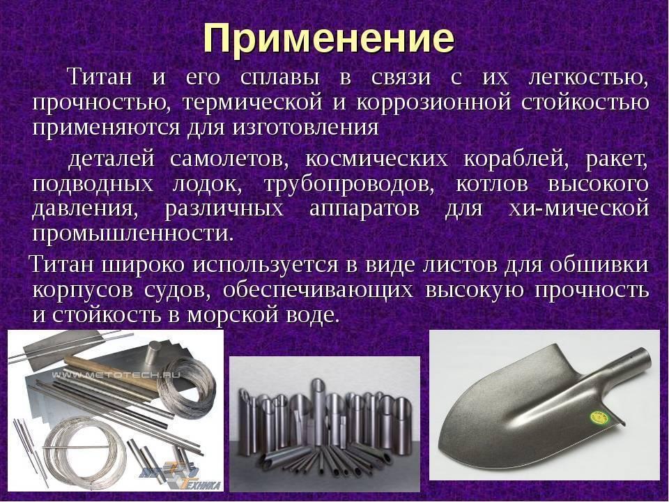 Из свинца золото: метод получения, необходимые материалы, советы и рекомендации. можно ли получить из свинца золото