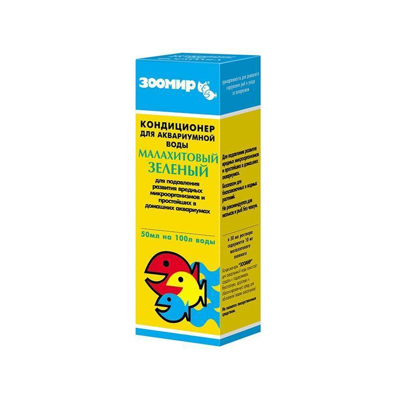Омнипур и протазол - лекарственные средства для рыбок | аквариумные рыбки