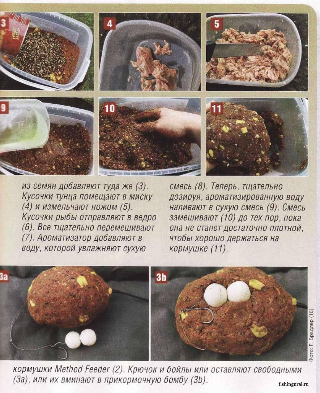 Прикормка для леща: выбор компонентов и лучшие рецепты