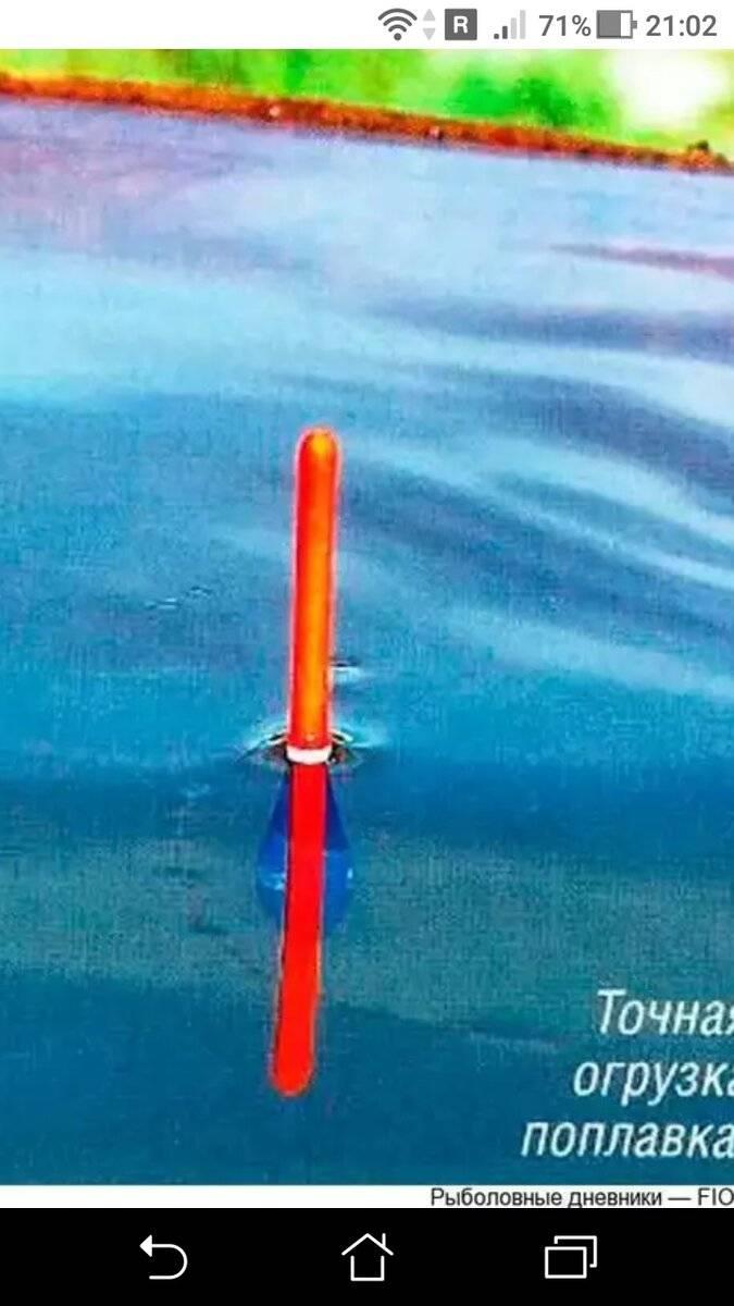 Подпасок на поплавочной удочке: зачем нужна снасть, как правильно отгрузить поплавок на течении