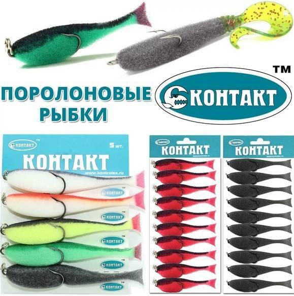 Поролоновые рыбки для рыбалки: описание и преимущества, эффективные приемы и изготовление своими руками