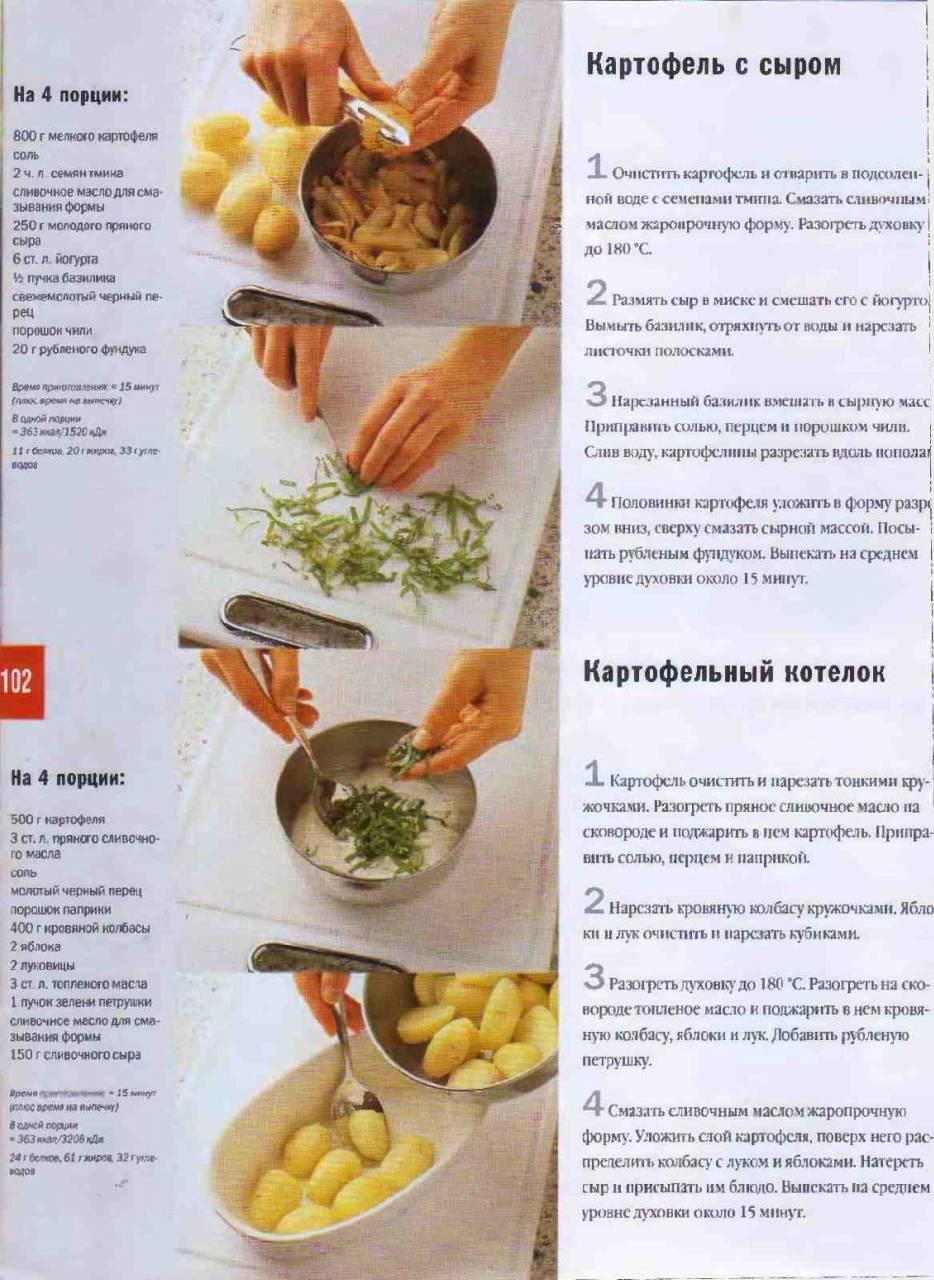 Рыба налим – 7 рецептов приготовления - советы